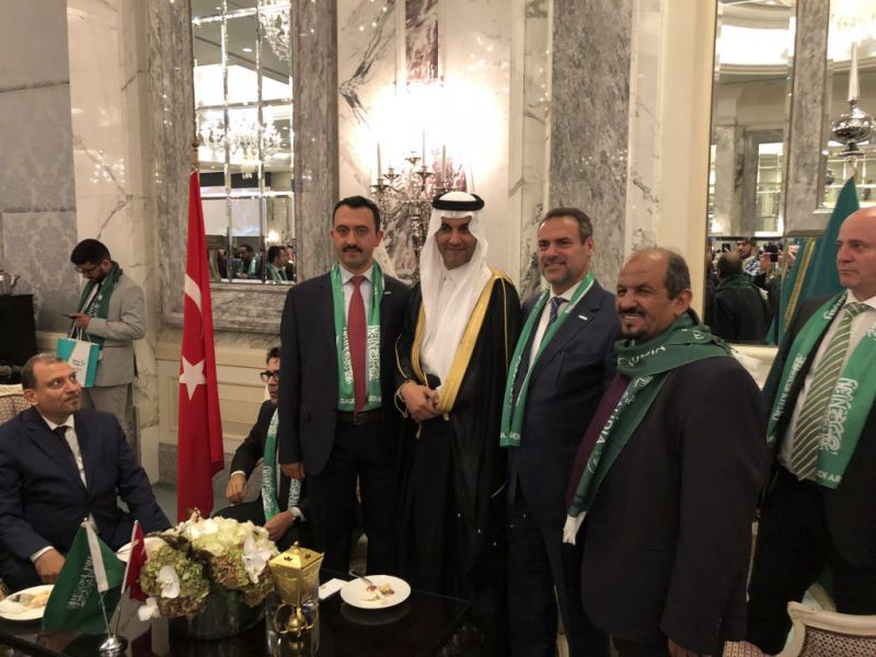 Suudi Arabistan Milli Günü Resepsiyonu 2018