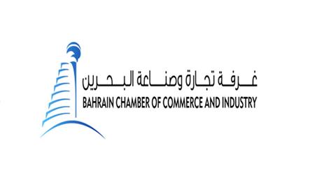 Bahreyn 13. Arap İş adamları ve Yatırımcılar Konferansı